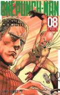 ワンパンマン 8 ジャンプコミックス