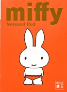 miffy Notepad Red 講談社文庫