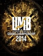 ULTIMATE MC BATTLE GRAND CHAMPIONSHIP 2014
