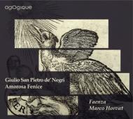 『アモローザ・フェニーチェ〜歌曲集』 マルコ・オルヴァ、マチュー・ブティノー、他