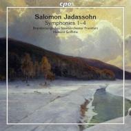 交響曲第1番、第2番、第3番、第4番、他 グリフィス&フランクフルト・ブランデンブルク州立管(2CD)