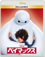Big Hero 6 MovieNEX (Blu-ray+DVD)