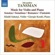 ヴァイオリンとピアノのための作品集 サハーチ、コウクル