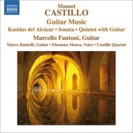 ギター五重奏曲、アルカサルのカシダ集、他 ファントーニ、カスティーリョ四重奏団