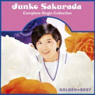 ゴールデン☆ベスト 桜田淳子 〜コンプリート・シングル・コレクション