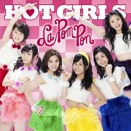 HOT GIRLS 【通常盤】