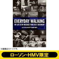 EVERYDAY WALKING -MY LIFE IS MY MESSAGE TOUR 2014 DOCUMENT-�y���[�\���EHMV����Ձz