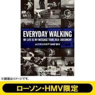 EVERYDAY WALKING -MY LIFE IS MY MESSAGE TOUR 2014 DOCUMENT-【ローソン・HMV限定盤】
