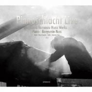 Pianoschlacht Live