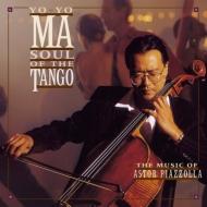 Soul Of The Tango: Yo-yo Ma(Vc)(180グラム重量盤)