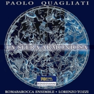 『調和のとれた天球』 ロレンツォ・トッツィ&ローマ・バロッカ・アンサンブル