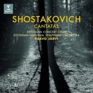 森の歌、ステパン・ラージンの処刑、我が祖国に太陽は輝く パーヴォ・ヤルヴィ&エストニア国立交響楽団