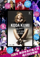 Koda Kumi 15th Anniversary Best Live History Dvd Book