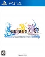 Game Soft (PlayStation 4)/Final Fantasy X / X-2 Hd Remaster