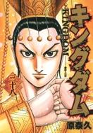 キングダム 38 ヤングジャンプコミックス