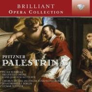 『パレストリーナ』全曲 スイトナー&シュターツカペレ・ベルリン(3CD)