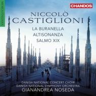 ラ・ブラネッラ、アルティソナンツァ、詩篇第19篇 ノセダ&デンマーク国立交響楽団、デンマーク国立コンサート合唱団、他