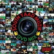 SOUTH YAAD MUZIK DVD MIX