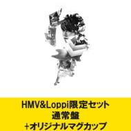 天 【HMV&Loppi限定セット : 通常盤 (CD)+オリジナルマグカップ】
