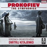 交響曲全集 キタエンコ&ケルン・ギュルツェニヒ管弦楽団(5CD)