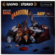 Music For Bang, Baa-room & Harp (Hq Vinyl)