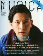 MUSICA (ムジカ)2015年 4月号