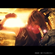 僕たちは戦わない (+DVD)【Type A 通常盤】