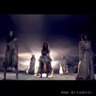 Bokutachi wa Tatakawanai (+DVD) [Type-B Standard Edition] / AKB48