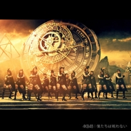 AKB48/僕たちは戦わない (C)(+dvd)(Ltd)