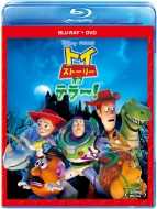 Toy Story Of Terror Blu-ray +DVD