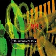 13th Anniversary Show