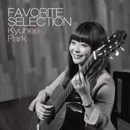 Kyuhee Park : Favorite Selection (+DVD)