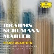 ブラームス:ピアノ四重奏曲第1番、シューマン:ピアノ四重奏曲、マーラー:ピアノ四重奏断章 ホープ、ニューバウアー、フィンケル、ウー・ハン