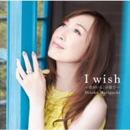 I Wish �`�N�����邱�̊X�Ł`