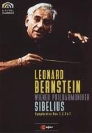 交響曲第1番、第2番、第5番、第7番 レナード・バーンスタイン&ウィーン・フィル(2DVD)