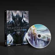 PC Soft/Final Fantasy Xiv: 蒼天のイシュガルド