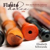 『時を越えた音楽の旅~中世カルミナ・ブラーナから現代まで』 エリザベート・シュヴァンダ(リコーダー)