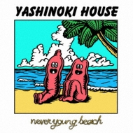 YASHINOKI HOUSE
