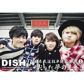DISH// 日本武道館単独公演 '15 元日 〜尖った夢の先へ〜(DVD)