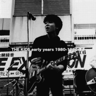 THE KIDS early years 1980-1986 博多