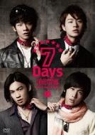 7Days BOYS 〜ボクタチの超☆育成計画〜1