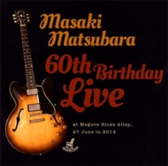 60th Birthday Live (2CD)