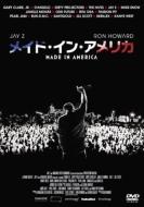 メイド イン アメリカ