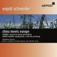 『変化』『中国の四季』 カサロヴァ、ウー・ウェイ、シンシャオ・リ&トーンキュンストラー管