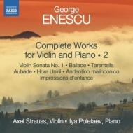 ヴァイオリンとピアノのための作品全集第2集 アクセル・シュトラウス、ポレターエフ