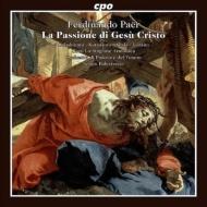 オラトリオ『イエス・キリストの受難』 バレストラッチ&パドヴァ・ヴェネート管、ラ・スタジオーネ・アルモニカ