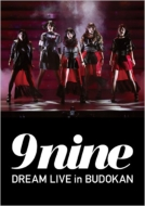 9nine DREAM LIVE in BUDOKAN