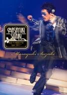 Masayuki Suzuki taste of martini tour 2014 �`Step 1.2.3�`(DVD)