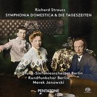『家庭交響曲』、『1日の4つの時』 ヤノフスキ&ベルリン放送交響楽団、ベルリン放送合唱団