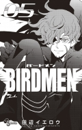 BIRDMEN 5 少年サンデーコミックス